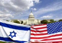 Lawmakers Try To Seal $225M Aid Package For Israel
