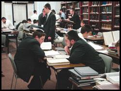 yeshiva1.jpg