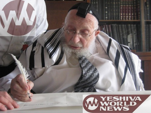Nissan Of Queens >> PHOTOS: Gedolei Eretz Yisroel Write First Letters In Sefer ...