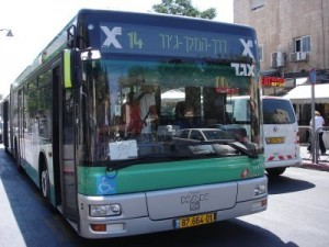 Israeli transit bus Egged has