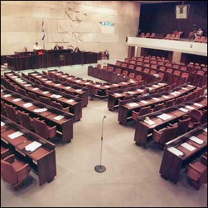 A Look at the New 20th Knesset