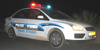 Police Alerted After Maale Adumim Resident Enters PA Village