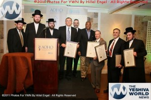 PHOTOS: Association Of Orthodox Healthcare Of New York Honor Team Of
