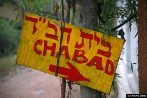 Chabad Rav in Thailand Receives Hate Mail