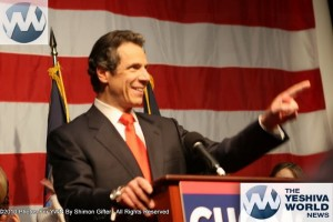 Cuomo Has Big Cash Lead In NY Governor's Race