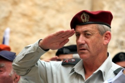 Former IDF Chief: The Order Was Never Given to Strike Iran