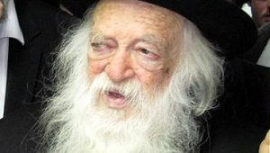 Rav Kanievsky Shlita: Daven for the Soldiers!