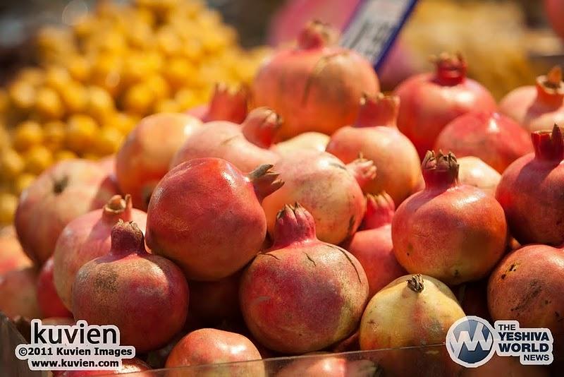 Israel: Tishrei & its Accompanying Foods