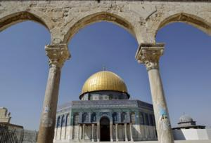 Arab League Maximizing the Temple Mount Card