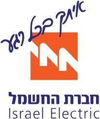 israel electric logo