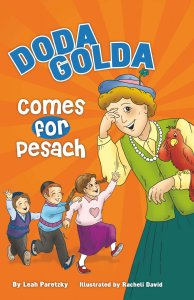 Doda Golda Comes for Pesach