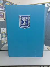 More 19th Knesset Elections Stats