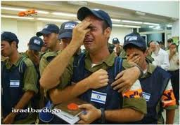 Gush Katif expulsion - cops crying