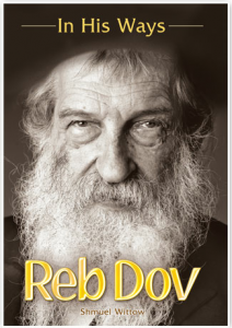 In His Ways - Reb Dov