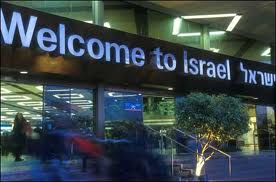 Inspectors Nab Shipment of Protected Items at Ben-Gurion Airport