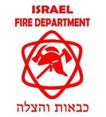 Beit El: Firemen Attacked While Responding to Emergency Call