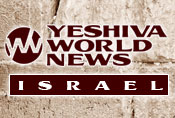 Thursday Morning News Briefs from Eretz Yisrael