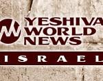 Rehovot's International (Kosher) Food Festival Isn't Kosher