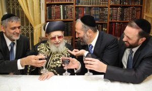 Shas: Even 13 Seats Will be a Failure