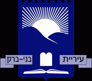 bneib