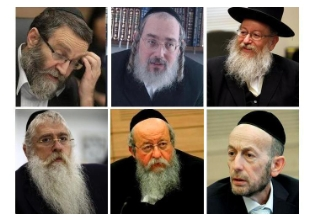High Court Rejects Petition to Compel Chareidi Parties to Include Women on their Lists