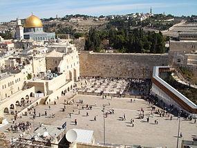 Hiddush Takes Umbrage Over Chief Rabbinate's Opposition to Interfaith Sukkos Prayer Service