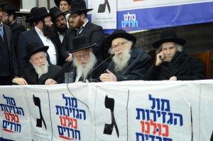 Sephardi Talmidim in Ashkenazi Yeshivos to Vote Gimmel