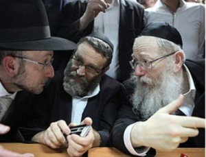 The Yeshiva World Bennett's Plan Condemned by Chareidi Lawmakers