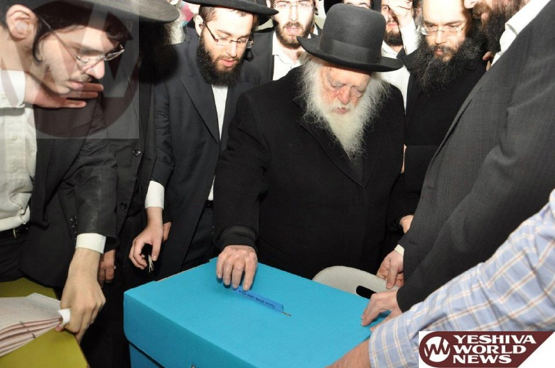 Voting for 20th Knesset Began on Wednesday, 13 Adar