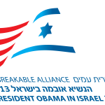 Official Obama visit logo