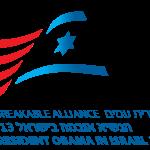Official Obama visit logo