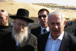 Litzman to PM Netanyahu: Recognize Israel as the Jewish State