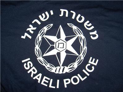 Another Israel Police Corruption Case Unfolds