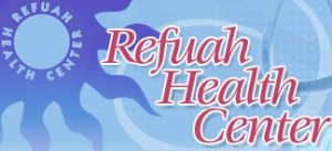Good News For South Fallsburg: Refuah Health Center Opens The Only ...