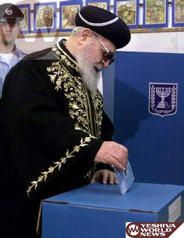050706_193638-2296_Rabbi_Ovadia_Yosef_Voting_in_Israelis_Elections