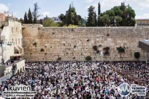 A First - Over 6 Million Jews in Israel