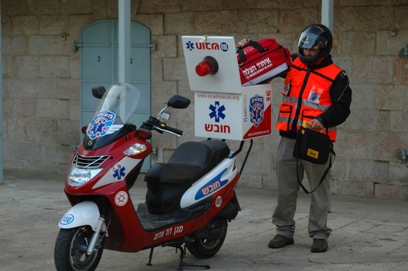 Bnei Brak: Child Hospitalized After Drinking Bleach