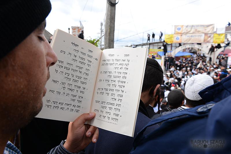 A Message To All Americans Travelling To Uman For Rosh Hashanah