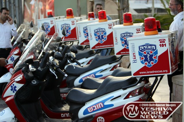 United Hatzalah Deploys New Technology to Save Lives in Meron on Lag B'Omer