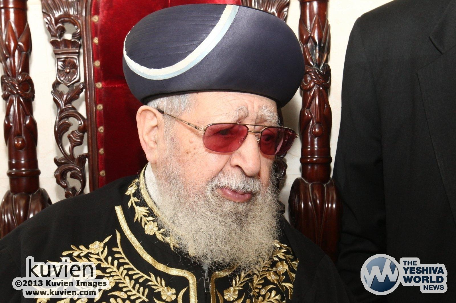 "HaRav Ovadia Yosef ZT""L in his beis medrash --- Kuvien Images"