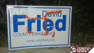 PHOTOS: Monsey - Two Candidates Have Their Election Signs Painted With Swastikas; Police Investigating