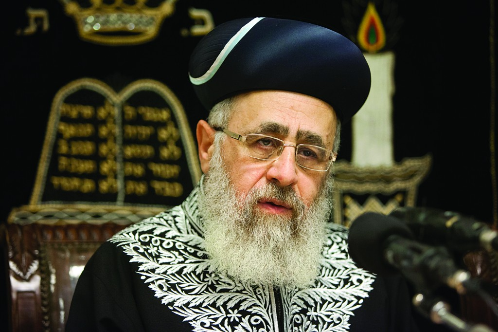 Rishon L'Tzion Rabbi Yitzchak Yosef Responds to High Court Ruling Permitting Reform And Conservative Conversions