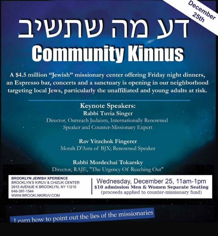 Flatbush Community Kinnus Regarding New Missionary Center