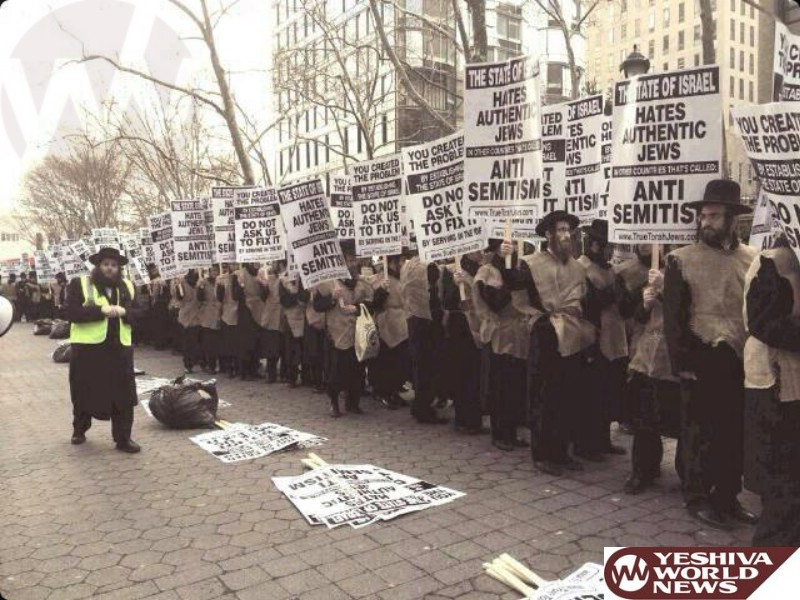 MAILBAG: Open Letter To The 'True-Torah-Jews' Organization [AKA Satmar]