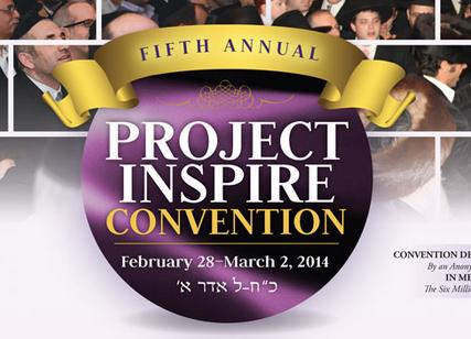 Annual Convention   Kiruv.com