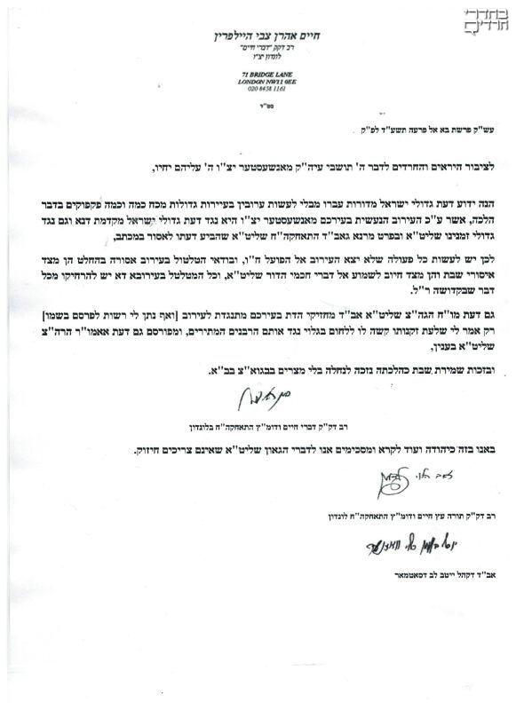 Sample Business Letter Signing On Behalf Of Someone Else Nemetas