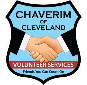Chaverim Of Cleveland Celebrates Second Anniversary