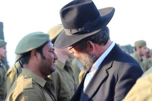 IDF Appoints a Commander for Frum Induction Center