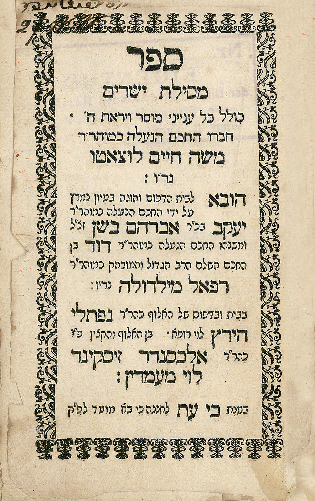 yeshiva world coffee room