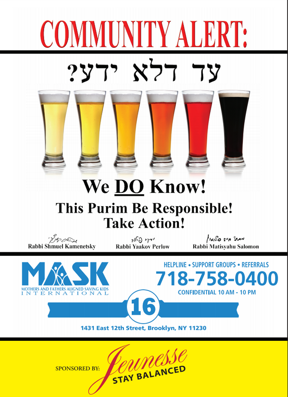 MASK Community Message About Drinking On Purim